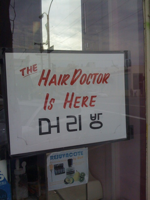 Hey, barbers used to be surgeons.  It's not that far-fetched...photo credit: rhinman via photopin cc